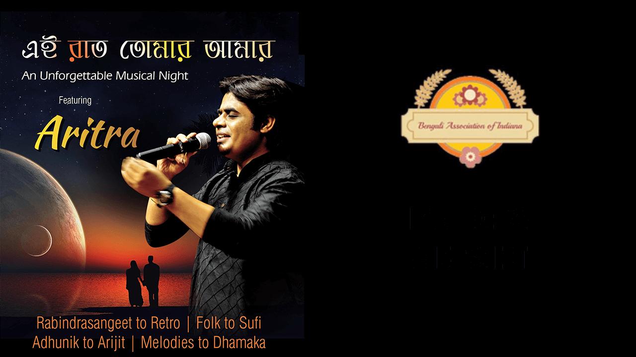 Bengali Association of Indiana Aritra Concert