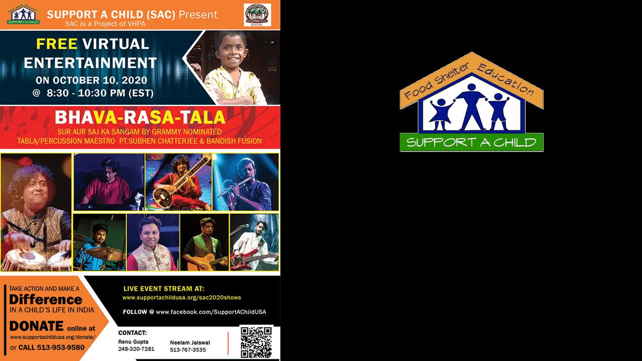 SAC Bhava Rasa Tala